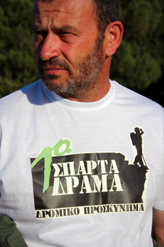 3α - 1ο - Σπάρτα - Δράμα - 2014  - Γιώργος - βασίλαρος