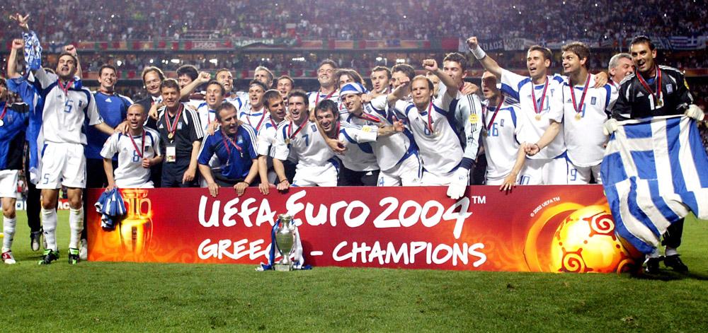 ÁÐÏÍÏÌÇ ÃÉÏÕÑÏ 2004 / AWARD OF EURO 2004