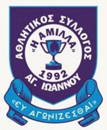 amilla_logo