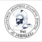 leonidas_spartis1