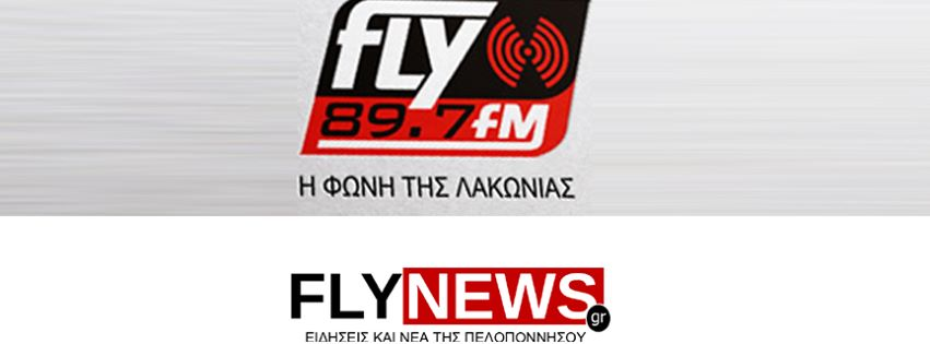 fly-fm-897