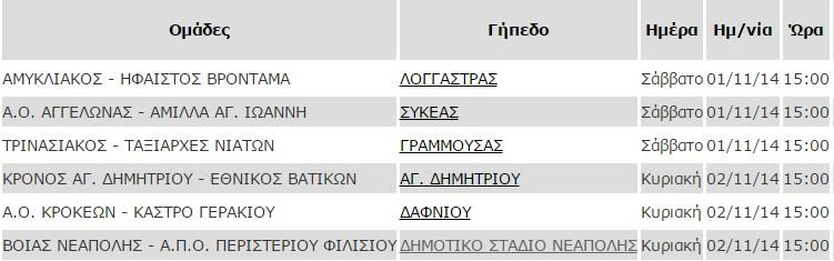 4i_agonistiki_programma_a1