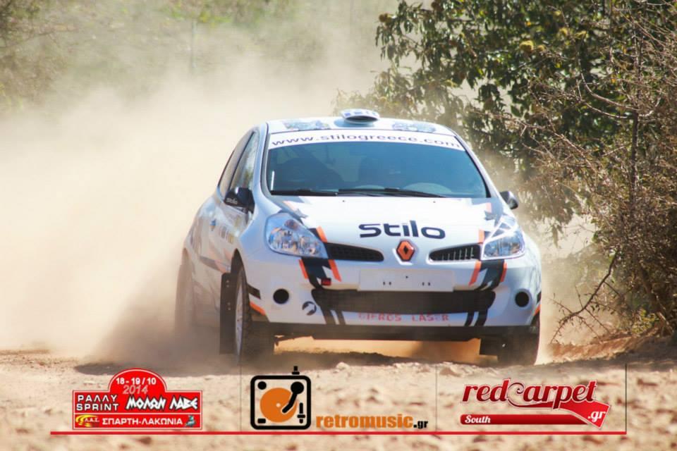 rally14