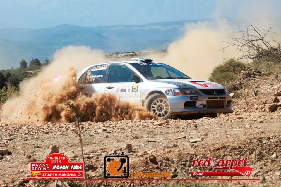 rally17