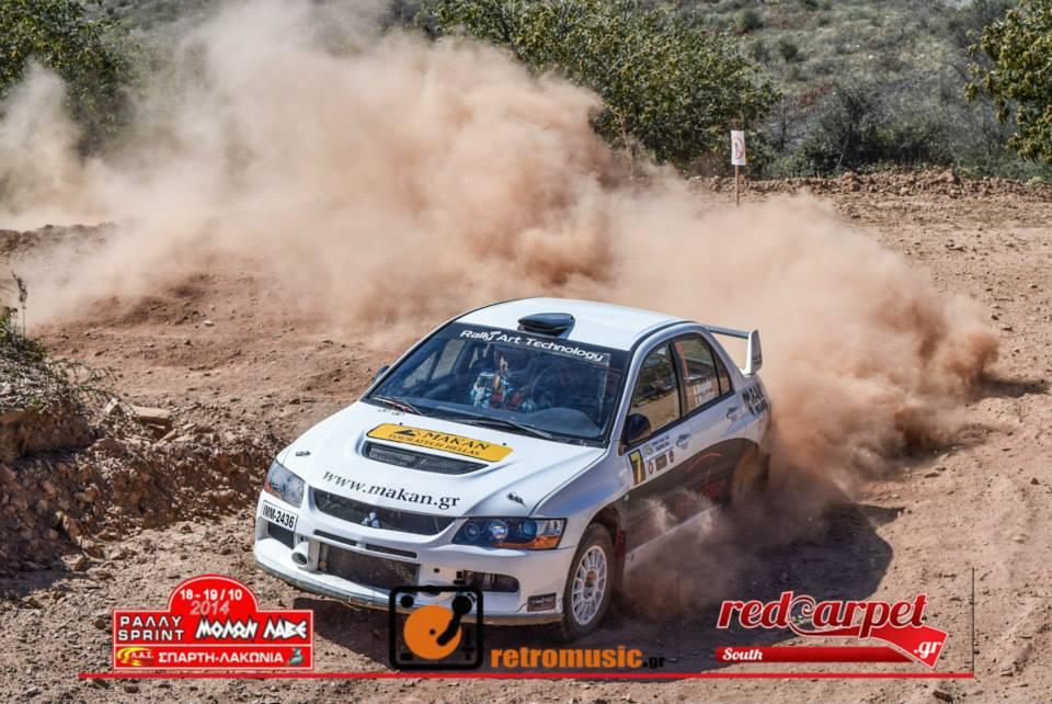 rally22