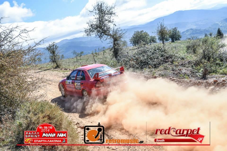 rally23