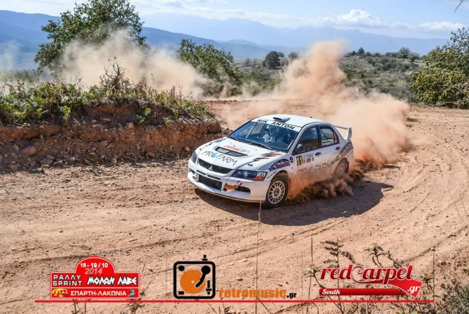 rally25