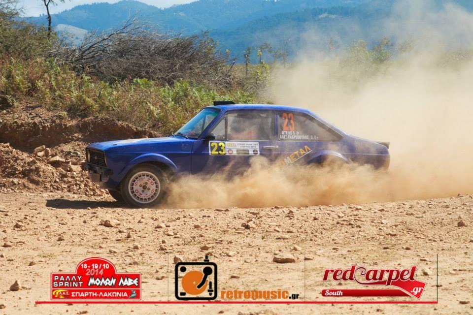 rally26