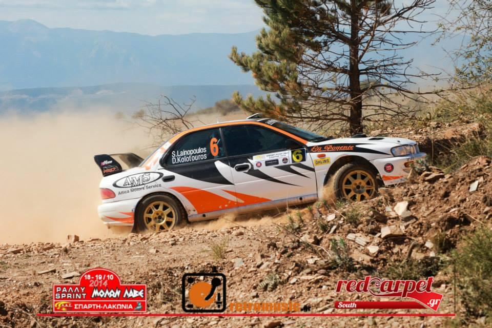 rally29