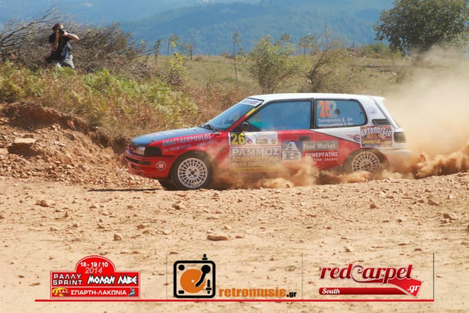 rally30