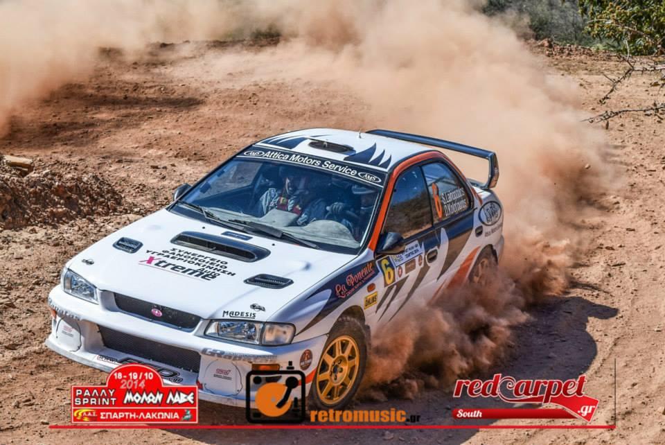 rally32