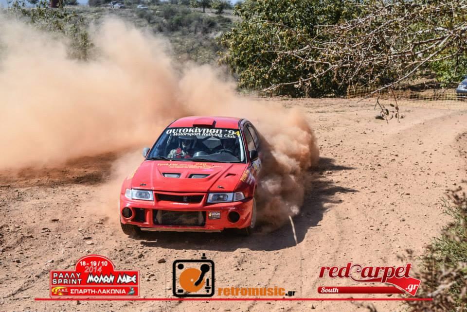 rally33