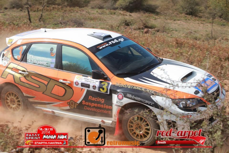rally35