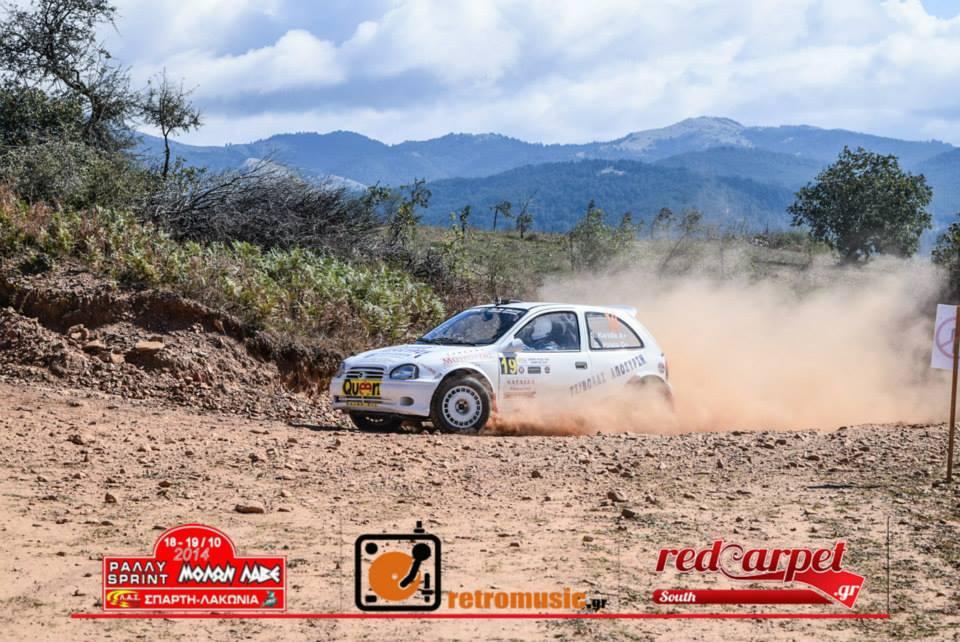 rally36
