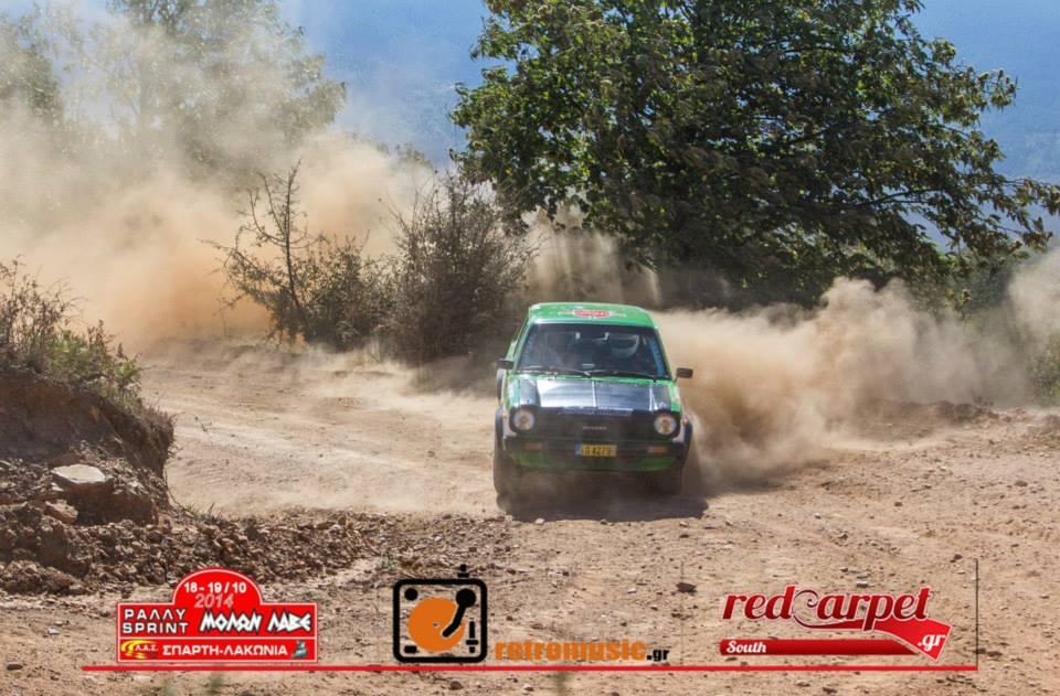 rally7