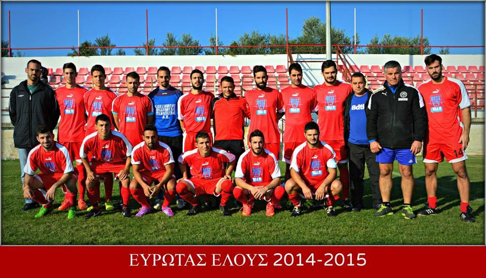 eurotas_elous_2014