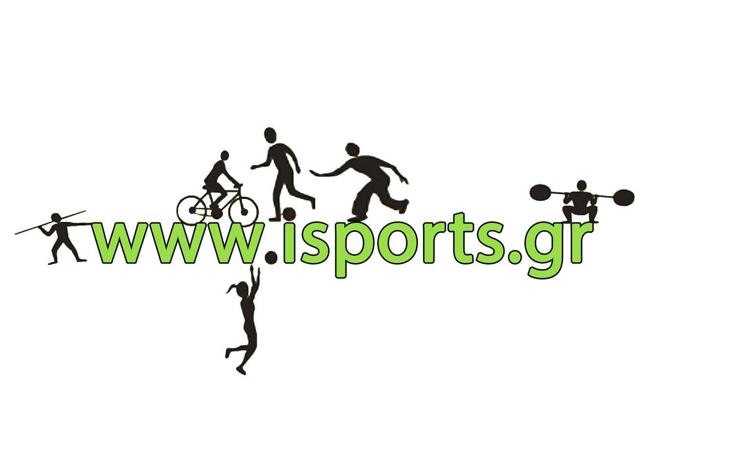 logo_isports