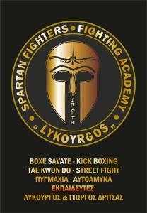 boxe_savate_kalo