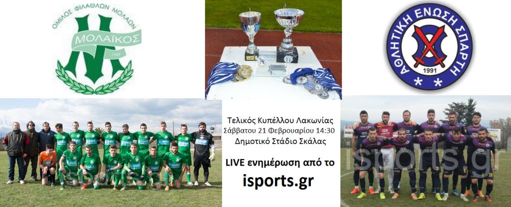 telikos_kipellou_15