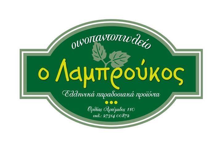 lamproukos