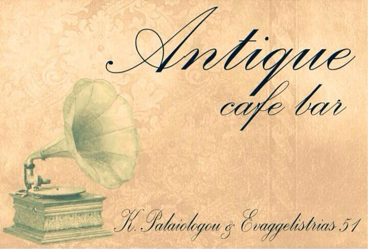 antique_cafe