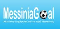 messinia_goal