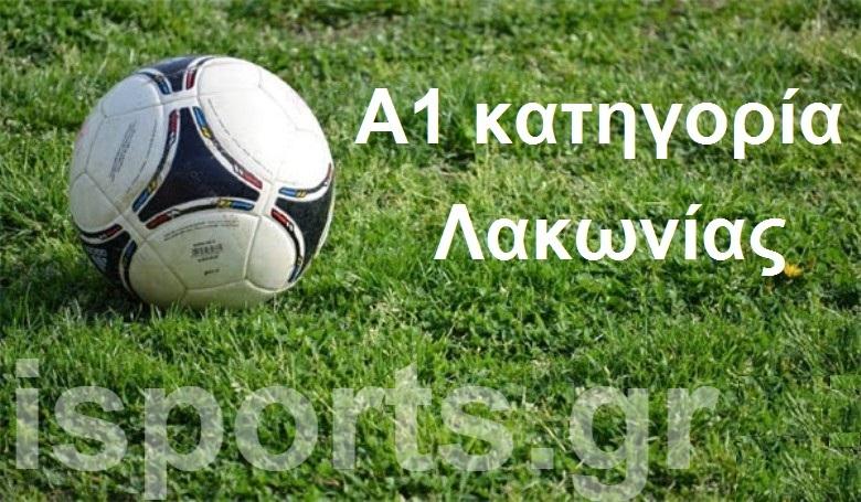 A1_katigoria15