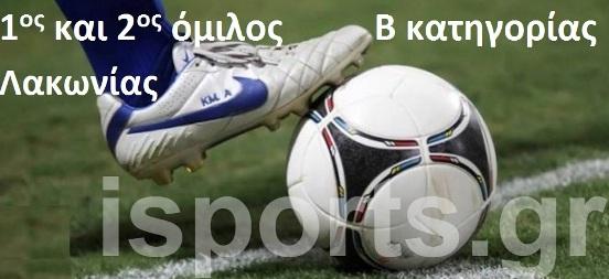 B_katigoria15