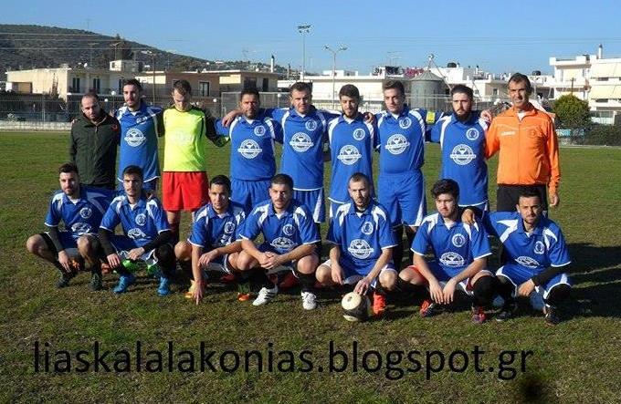 loggastra14dec15