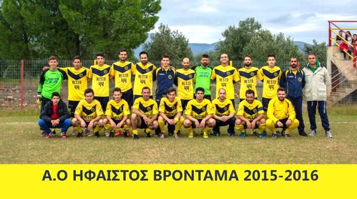 vrontamas_15_omada