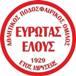 eurotas_elous_mikro