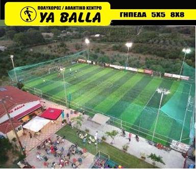 ya_balla_logo_2_apo_psila