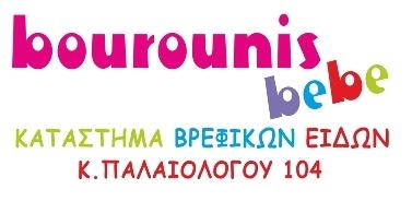 bourounis_karta_xoris_onomata_mikro2