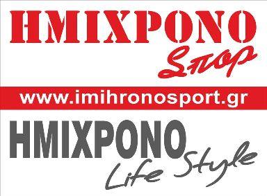 imixrono_sport_katheto_banner