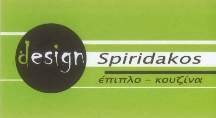 spiridakos_1